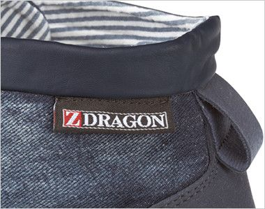 [在庫限り]自重堂 S7163 Z-DRAGON ミドルカットヴィンテージスニーカー スチール先芯 ヒールストラップ