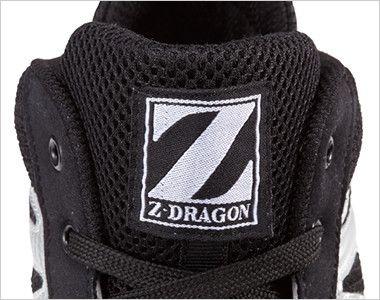 自重堂 S7183 Z-DRAGON 耐滑セーフティシューズ(ミドルカット) スチール先芯  ブランドネーム