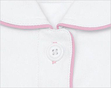 自重堂 WH12001 WHISEL チュニック(女性用) パイピング 配色のボタン穴かがり