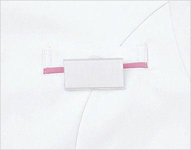 自重堂 WH12001 WHISEL チュニック(女性用) パイピング 名札などのクリップが付けられるポケット