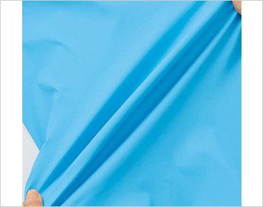 自重堂 WH90044 WHISEL 入浴介助エプロン(男女兼用) 優れた伸縮性でハードな作業も快適にサポートします