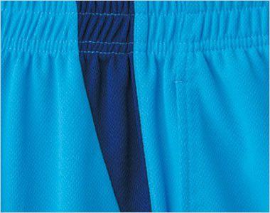 自重堂 WH90156 WHISEL ドライハーフパンツ(男女兼用) 使いやすい脇ポケット付き