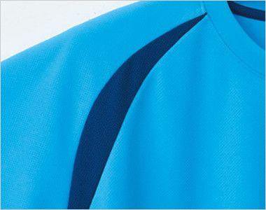 自重堂 WH90158 WHISEL ドライ半袖Tシャツ(男女兼用) ラグラン 可動域が広がって肩や腕が動かしやすいラグラン袖