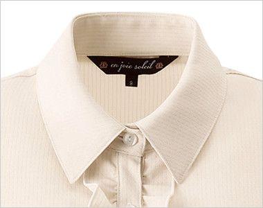 en joie(アンジョア) 01070 [通年]ほどよいフリルが優しい長袖ブラウス 何にでも合わせやすいレギュラータイプの襟元