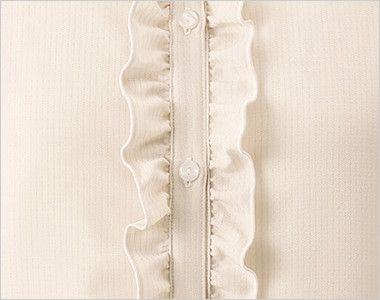 en joie(アンジョア) 01070 [通年]ほどよいフリルが優しい長袖ブラウス 程よい大きさの華やかなフリル
