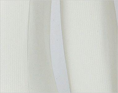 en joie(アンジョア) 01165 [通年]シワになりにくくストレッチで透け防止の長袖ニットシャツ スリムシルエット