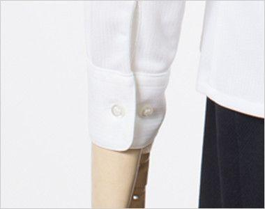 en joie(アンジョア) 01165 [通年]シワになりにくくストレッチで透け防止の長袖ニットシャツ 白ボタンでかわいい