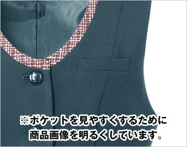 en joie(アンジョア) 11415 [秋冬用]ツイード使いでインテリジェンスな華やぎベスト 無地 ペンなどが収納できるポケット
