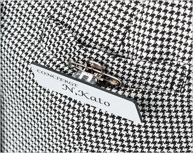 en joie(アンジョア) 11470 [通年]消臭抗菌加工×モノトーンの千鳥チェック柄ベスト 胸ポケットにペンをさしても邪魔にならない名札ポケット付き