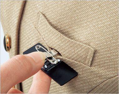 en joie(アンジョア) 11520 [通年]かっちり&かわいいベージュ×黒の気品漂うベスト 無地 胸ポケットにペンをさしても名札が邪魔にならない実用性の高い名札ポケットです。