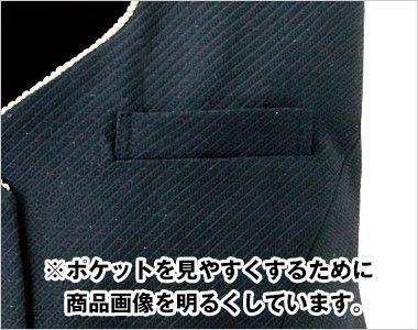 en joie(アンジョア) 11650 [通年]黒&ゴールドのあしらいがハイクラスなペプラムのベスト 無地 ボールペンなどの収納に最適なポケット