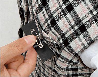 en joie(アンジョア) 11660 [通年]医療事務で活躍!優しいカラーリングの癒し系チェック柄ベスト 名札ポケットと左胸ポケットにわかれていて、名札とペンが一緒に入れられます