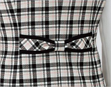 en joie(アンジョア) 11660 [通年]医療事務で活躍!優しいカラーリングの癒し系チェック柄ベスト リボンのようなかわいい背ベルト