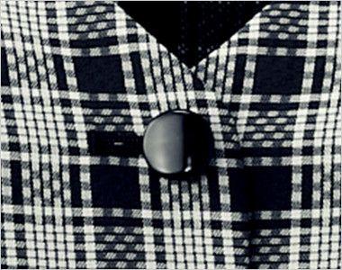 en joie(アンジョア) 16140 [春夏用]クールなネックラインが信頼感アップ!チェック柄ベスト シンプルな黒ボタン