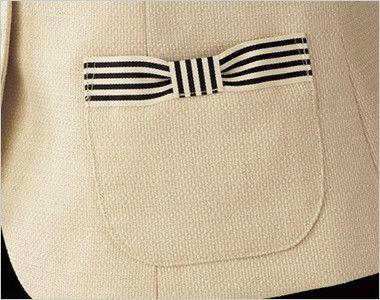 en joie(アンジョア) 16370 [春夏用]医療現場にぴったりのミルクティー色で安心感のあるベスト 無地 リボンモチーフのかわいいポケット