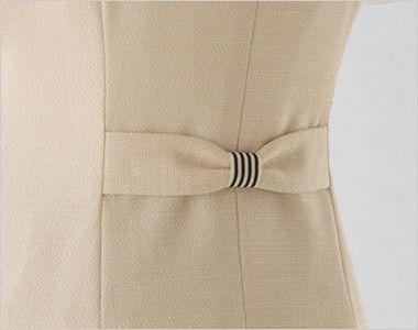 en joie(アンジョア) 16370 [春夏用]医療現場にぴったりのミルクティー色で安心感のあるベスト 無地 後ろ姿もかわいいリボン風の背ベルト