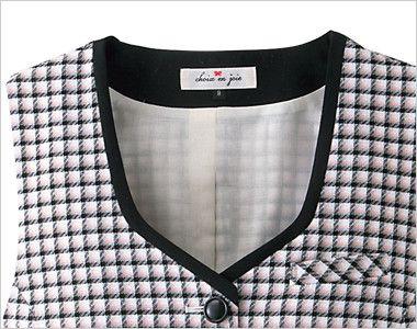 en joie(アンジョア) 16390 [春夏用]清楚で落ち着いた癒やしのチェック柄ベスト 襟元を引き締める黒パイピング