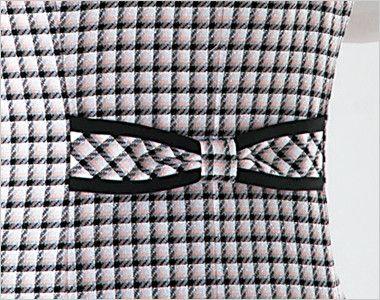 en joie(アンジョア) 16390 [春夏用]清楚で落ち着いた癒やしのチェック柄ベスト 後ろ姿もかわいいリボン風の背ベルト