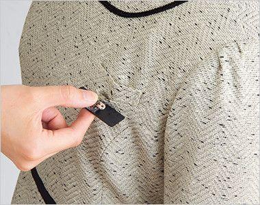 en joie(アンジョア) 41680 [通年]きちんと感のあるツイードの好印象なプルオーバー ポケットにペンをさしても名札が邪魔にならない実用性の高い名札ポケットです。