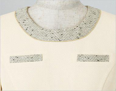 en joie(アンジョア) 41690 [通年]クリニックで人気!着丈が長く安心の着心地!プルオーバー 無地 ペンやPHSを入れたり、名札をつけるのにも便利な両胸ポケット