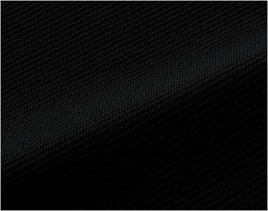 en joie(アンジョア) 51452 [通年]上質素材で美しいラインをキープするマーメイドスカート 無地 吸水速乾性に優れ、しわになりにくい
