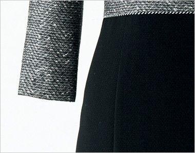 en joie(アンジョア) 61680 [通年]優しい雰囲気のネックラインで大人可愛い七分袖ワンピース(女性用) ツイード×無地 ポケット付きで小物収納OK