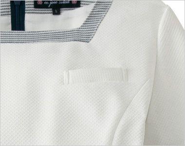 en joie(アンジョア) 66420 [春夏用]ストレッチ×防シワで清潔感のあるニットワンピース(女性用) 無地 ネームプレートとペンなどを区分け収納できる名札ポケットと左胸ポケット