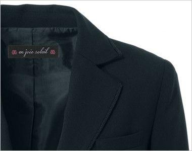 en joie(アンジョア) 81410 [通年]ひとつボタンでスタイリッシュにキメるストレッチジャケット 無地 スーツジャケットの定番のノッチドラペル