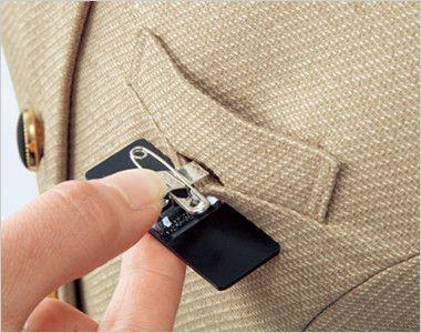 en joie(アンジョア) 81520 [春夏用]上品かわいいベージュ×黒の配色の好印象ジャケット 無地 胸ポケットにペンをさしても名札が邪魔にならない実用性の高い名札ポケットです。