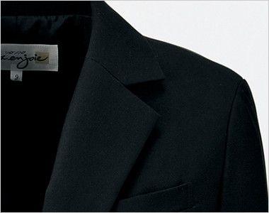 en joie(アンジョア) 81550 [通年]光沢×しなやか風合いのストレッチジャケット 無地[静電気がおきにくい] シンプルなデザイン