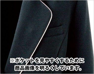 en joie(アンジョア) 81640 [秋冬用]丸い襟とフラップポケットがキュートなストレッチジャケット 無地 シンプルなポケット