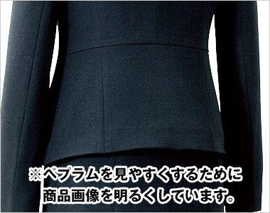 en joie(アンジョア) 81640 [秋冬用]丸い襟とフラップポケットがキュートなストレッチジャケット 無地 ペプラムで腰高シルエットに