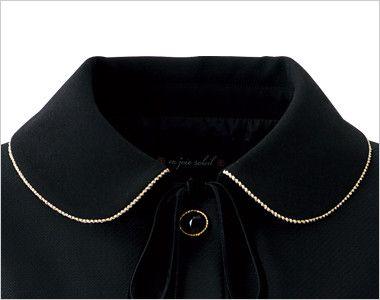 en joie(アンジョア) 81650 [秋冬用]上質感あふれるディテールで品格あるジャケット(リボン付き) 無地 ゴールドのラメテープで品格ただよう襟元