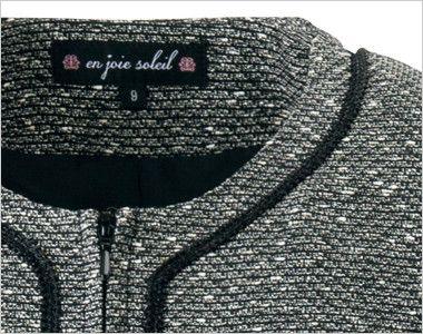 en joie(アンジョア) 81680 [通年]上品なミックスツイードで優しい印象のノーカラージャケット 黒パイピングが襟、胸、裾などのデザインアクセントに
