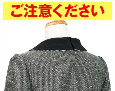 en joie(アンジョア) 81680 [通年]上品なミックスツイードで優しい印象のノーカラージャケット 内側に着用しているワンピースとなります、ご注意ください。