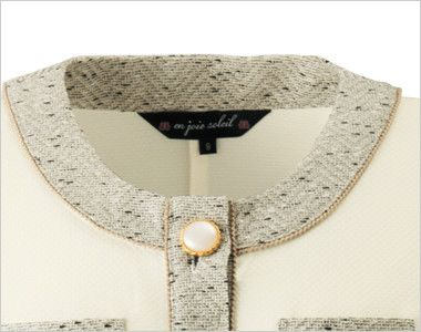 en joie(アンジョア) 81690 [通年]ツイードの配色が上品で清潔感のあるニットジャケット 無地 ツイード素材の太めの襟元は小顔効果バツグンです!