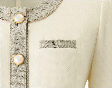 en joie(アンジョア) 81690 [通年]ツイードの配色が上品で清潔感のあるニットジャケット 無地 デザイン性のあるポケット