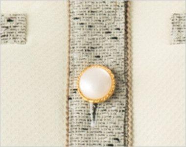 en joie(アンジョア) 81690 [通年]ツイードの配色が上品で清潔感のあるニットジャケット 無地 ゴールド縁で真珠のようにきれいなボタン