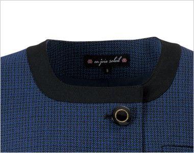 en joie(アンジョア) 81730 [秋冬用]知的エレガンスで高級感のあるブルーツイード素材ジャケット 太めの襟元で小顔効果を引き立てます!