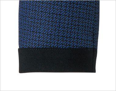en joie(アンジョア) 81730 [秋冬用]知的エレガンスで高級感のあるブルーツイード素材ジャケット 汚れやすい袖口は黒で引き締め