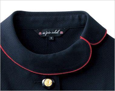 en joie(アンジョア) 86465 [春夏用]丸みのあるアシンメトリーの襟が優しいサマージャケット 無地 丸みのある大きめのアシンメトリー