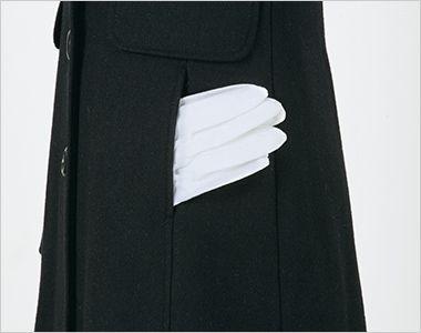 en joie(アンジョア) 9000 上質な紡毛糸で暖かく肌さわりのよいロング丈コート 無地 ダミーフラップの下にシームポケット