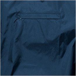 カジメイク 2203 [通年]ナイロンヤッケ(男女兼用) 小物収納に便利なフロントポケット