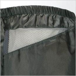 カジメイク 2272 [通年]Air-one快適パンツ(ベンチレーション付き)(男女兼用) 衣類内のムレを逃がす腰のベンチレーション