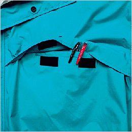 3250 カジメイク オールマインドスーツ(男女兼用)  フラップポケット付