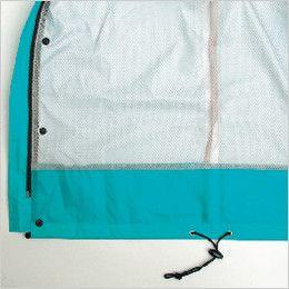 3250 カジメイク オールマインドスーツ(男女兼用) ジャケット裾からの雨の浸透を防ぐ、裾見返し仕様