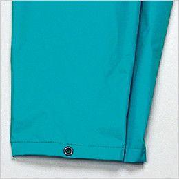 3250 カジメイク オールマインドスーツ(男女兼用) パンツ裾幅を調整するスナップボタン仕様