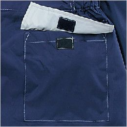 3291 カジメイク レインツナギ(男女兼用) フラップ付きパッチポケット装備