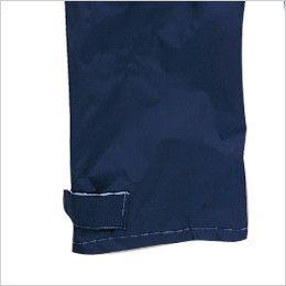 3291 カジメイク レインツナギ(男女兼用) 調節タブと袖口ゴムで手首をしっかりフィットし水の侵入を防御