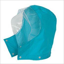 カジメイク 3293 [通年]ディフェンドレインスーツ(男女兼用) 雨から視界を確保し、安全性を高めるクリアメガネ付きの取り外し可能